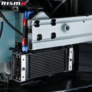 nismo ニスモ デフオイルクーラーキット ノート E12 NISMO S