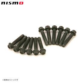 nismo ニスモ 強化コンロッドボルトセット スカイラインクーペ CPV35 VQ35DE