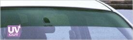 [OX SHADER] オックスフロントシェイダー エヴォリューションワン グリーンスモーク エスクァイア ZRR80G ZRR85G ZWR80G