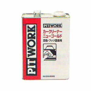 PITWORK ≪ニューゴールド (淡色用) 【4L】≫