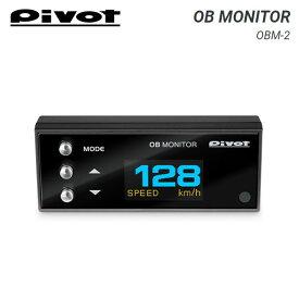PIVOT ピボット マルチ表示モニター ハイエースバン KDH200V KDH205V 2004/8〜 2KD-FTV