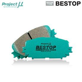 [Projectμ] プロジェクトμ ブレーキパッド ベストップ 1台分セット セリカ ST202C 94/8〜97/12 2.0L