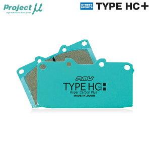 Projectμ プロジェクトμ ブレーキパッド タイプHCプラス リア用 ボルボ S60 (FB) T4 SE/T4 Rデザイン FB4164T 12/02〜15/07 送料(税別):本州は無料 北海道は500円 沖縄・離島は1000円
