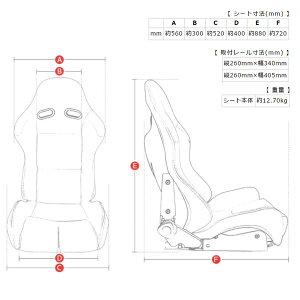 ≪オリジナルリクライニングスポーツシート≫カラー:レッドorブラック(汎用スライドレール付属)(※沖縄/離島へは送料着払いとなります。代引き不可)
