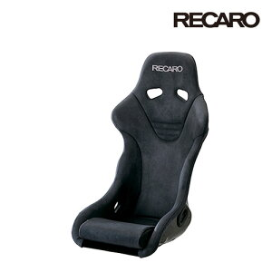 RECARO レカロ正規品 RS-G ALCANTARA Version グレイ×グレイ SBR(シートベルトリマインダー)対応品