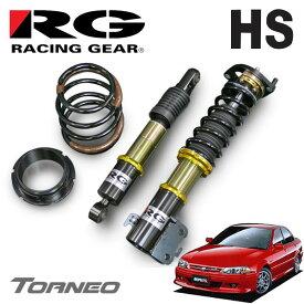 RG レーシングギア 車高調 HSダンパー 複筒式 トルネオ CL1 2000/06〜2002/10 ユーロR