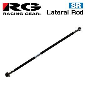 RG レーシングギア ラテラルロッド スクラムバン / スクラムワゴン DG64V DG64W 06/12〜 4WD