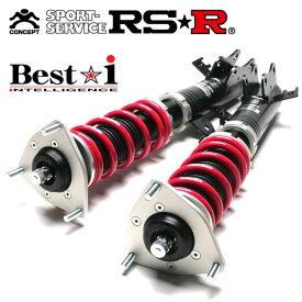 RSR 車高調 Best☆i ハード仕様 クラウン GRS211 H24/12〜 4WD 2500 NA アスリートSi-Four ※北海道・沖縄・離島は送料別途