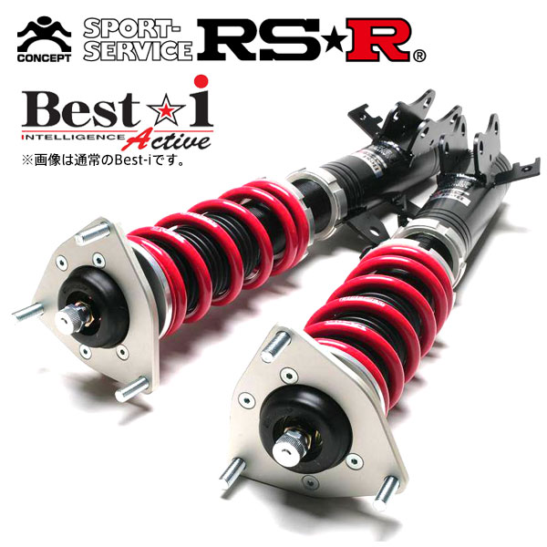 [RSR] 車高調 Best☆i Active 推奨仕様 レクサス GS430 UZS190 17/8〜19/9 FR 4300 NA GS430 ※北海道・沖縄・離島は送料別途