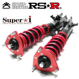 RSR 車高調 Super☆i 推奨仕様 レクサス RX200t AGL25W H27/10〜 4WD 2000 TB Fスポーツ ※北海道・沖縄・離島は送料別途