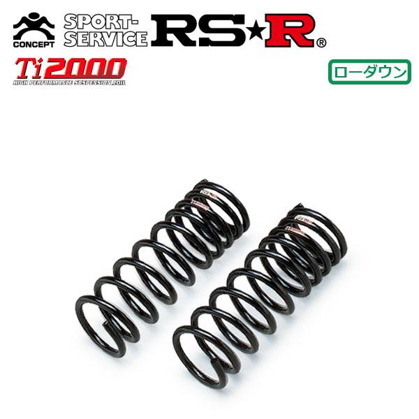 RSR Ti2000 ダウンサス フロントのみ プジョー 206 T1S16 H11/6〜 FF 2000 NA S16