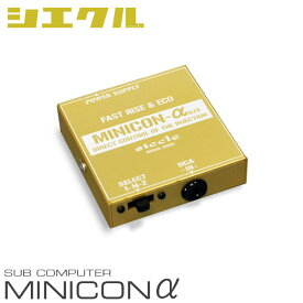 [siecle] シエクル MINICONα ミニコンα ヴィッツ NCP10 NCP13 NCP15 #NZ-FE 00.10〜02.11