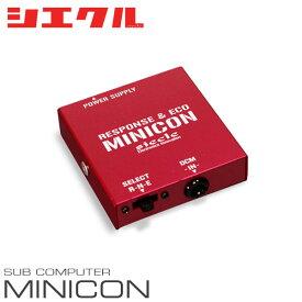 [siecle] シエクル MINICON ミニコン エスクァイア ZWR80G 2ZR-FXE 14.10〜