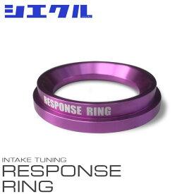 siecle シエクル レスポンスリング クロスビー MN71S K10C(ターボ) 17.12〜