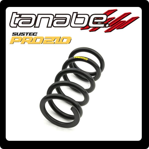 [tanabe] タナベ ストレートスプリング SUSTEC PRO210 1本 内径 ID 65mm 自由長 170mm レート 3.0kg/mm