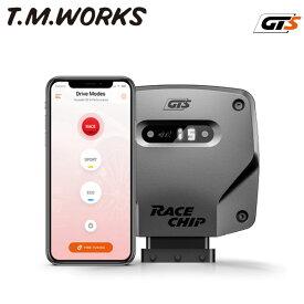 T.M.WORKS レースチップGTS コネクト マツダ3 ファストバック 3DA-BP8P 2019/05〜 S8-DPTS 116PS/270Nm 1.8L ディーゼル SKYACTIV-D