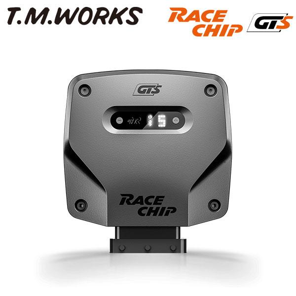 T.M.WORKS レースチップGTS フィアット 500/500C/500S 31209 ツインエア 0.9ターボ