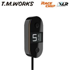 T.M.WORKS レースチップ XLR スロットルコントローラー メルセデスベンツ CLSクラス (C218/X218) 2011〜 CLS500 4663cc 408ps 600N・m