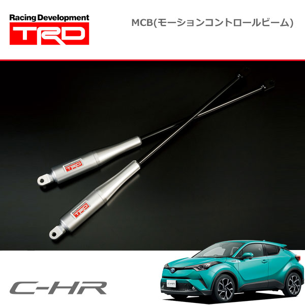 [TRD] MCB モーションコントロールビーム C-HR NGX50 ZYX10 16/12〜