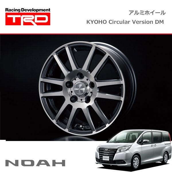 [TRD] アルミホイール KYOHO Circler Version DM 15インチ 1本 ノア ZRR80G ZRR85G ZWR80G 14/01〜17/06