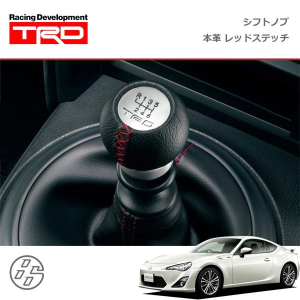 [TRD] シフトノブ(球型) 本革巻 レッドステッチ ハチロク ZN6 12/04〜16/06 MT車