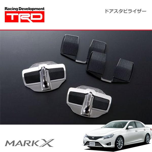 [TRD] ドアスタビライザー 1セット 2個入り マークX GRX130 GRX133 GRX135 12/08〜