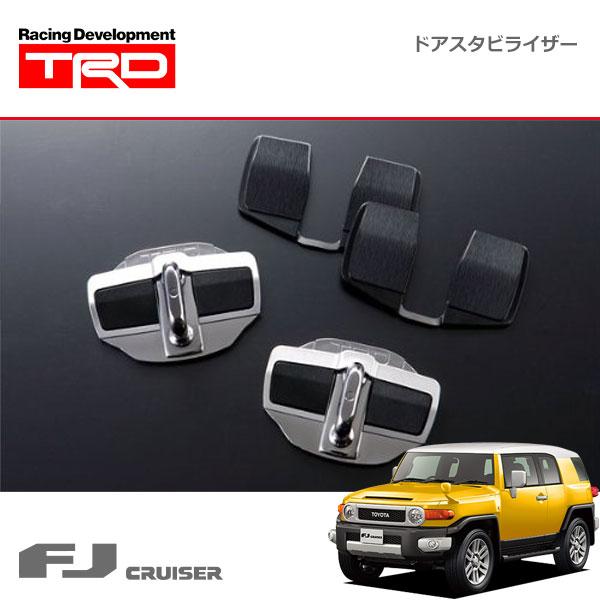 [TRD] ドアスタビライザー 1セット 2個入り FJクルーザー GSJ15W 10/12〜