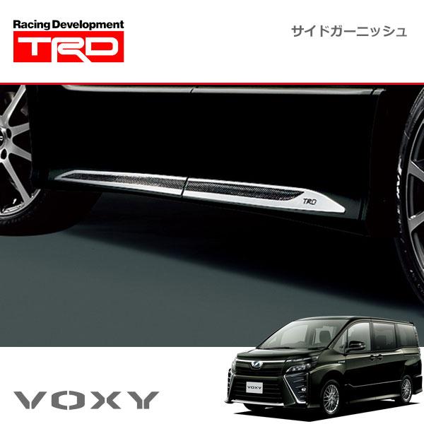 [TRD] サイドガーニッシュ ヴォクシー ZRR80W ZRR85W ZWR80W 17/07〜 除くドアエッジプロテクター(純正用品)付車