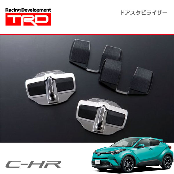 [TRD] ドアスタビライザー 1セット 2個入り C-HR NGX50 ZYX10 16/12〜