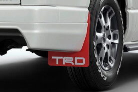 TRD マッドフラップ レッド ハイエースバン KDH20# KDH211 KDH22# TRH200 KDH21# KDH22# 13/11〜 除くマッドガード(カラード)、マッドガード付車