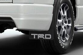 TRD マッドフラップ ブラック ハイエースバン KDH20# KDH211 KDH22# TRH200 KDH21# KDH22# 13/11〜 除くマッドガード(カラード)、マッドガード付車