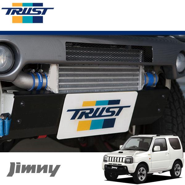 [TRUST] トラスト GReddy インタークーラーキット SPEC-K TYPE41F ラジエター前置き ジムニー JB23W 02.01〜 K6Aターボ 4〜10型