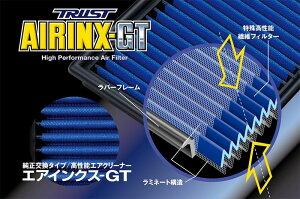 TRUST トラスト GReddy エアインクスGT NS-4GT デリカバン BVM20 2011年10月〜 HR16DE