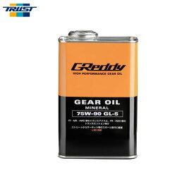 [TRUST] トラスト グレッディ ギアオイル 75W-90 1L缶 GL-5 LSDオイル・デフオイル・ミッションオイル