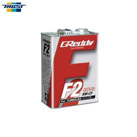 [TRUST] トラスト エンジンオイル F2 5W-50 4L缶 SM-CF FULL SYNTHETIC BASE