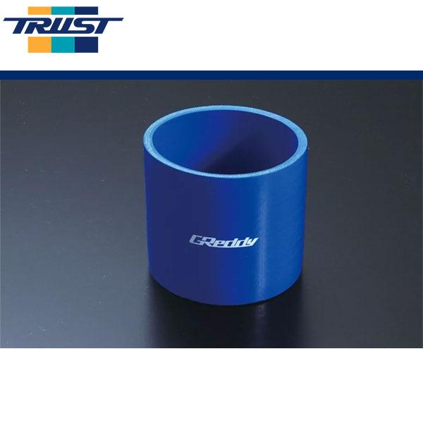 [TRUST] トラスト GReddy シリコンホース 3.5mm 70φ 70mm