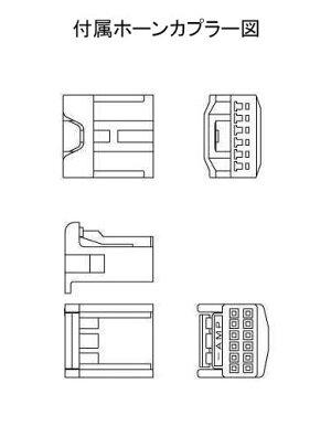 [Works Bell] ワークスベル ステアリングボス 国産車用 【インプレッサ WRX STI VAB 26/8〜 SRS】