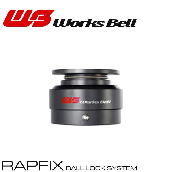 [Works Bell] ワークスベル ラフィックス2 ボールロックシステム ボススペーサー ブラック スカイラインGT-R R32 舵角センサーカプラーが12時の位置にある車両専用品