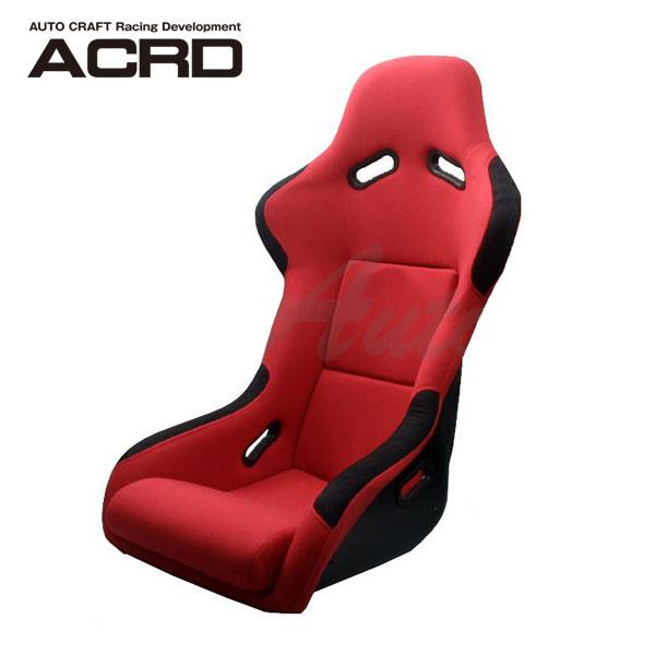 [ACRD] オリジナル フルバケットシート レッド (送料:北海道6480円、沖縄,離島は要問合せ)