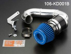 ZERO1000 パワーチャンバー for K-Car ライトブルー ソニカ L405S 2006年6月〜2009年5月 KF-DET(ターボ) ※北海道・沖縄・離島は送料別途