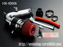 ZERO-1000 パワーチャンバー for K-Car スーパーレッド アトレーワゴン S320G S330G 2005.5〜2007.8 EF-DET(ターボ)