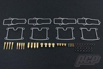 Z400FX汽化器大修配套元件