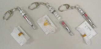 Set of 3 emergency whistle (with ID card) ( 4 pieces, 2 piece set, there is one thing ) ★ ★