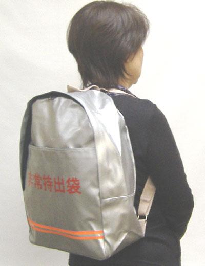 非常持ち出し袋【防災用品 非常持出袋 非常用持ち出し袋 非常用持出袋 防災リュック 防災グッズ 避難袋】(他にお徳な2個・3個・4個セットの物が有ります)