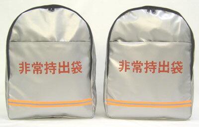 ☆非常持ち出し袋[2個セット]【防災用品 非常持出袋 非常用持ち出し袋 非常用持出袋 防災リュック 防災グッズ 避難袋】(他に3個・4個セット・1個の物が有ります)