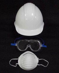 防災セット[フェイスプロテクトセット]【防災用品・防災グッズ・保護メガネ・プロテクトグラス・マスク)