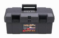 リングスター工具箱SR-450G(スーパーボックスグレー)【工具箱・プラスチック製工具箱】