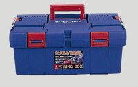 リングスター工具箱SW-450B(スーパーボックスブルー)【工具箱・プラスチック製工具箱】★ご必要数量が多い場合はお電話下さい。★