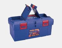 リングスター工具箱SW-450B(スーパーボックスブルー)【工具箱・プラスチック製工具箱】