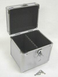 アルミ工具箱アルミCDケースアステージAL−B200【工具箱・アルミケース・ツールケース・小物入れ】